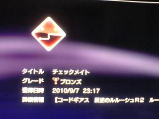 SN380097.JPG