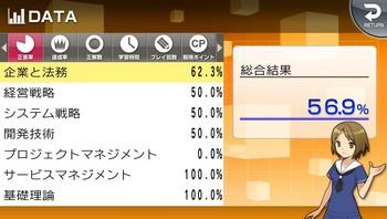 2012-07-03-221519.jpg