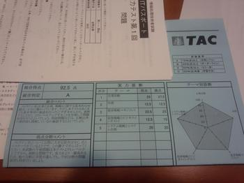 DSC_00041.jpg