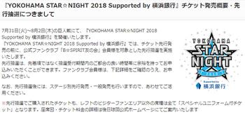 SnapCrab_NoName_2018-5-12_18-8-34_No-00.png