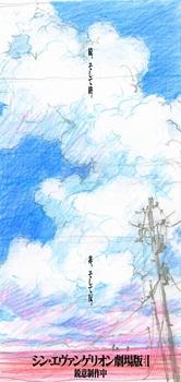 main_170729_jp.jpg