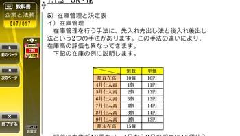 2012-06-30-223351.jpg