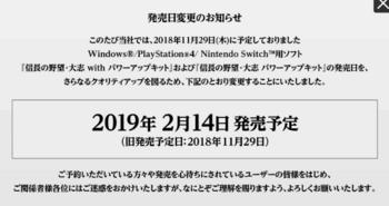 SnapCrab_NoName_2018-10-28_18-54-16_No-00.png